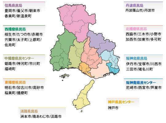 兵庫県市町要覧